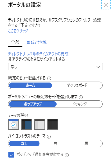 f:id:guri2o1667:20200129221842p:plain
