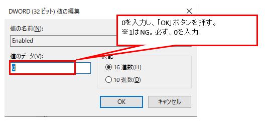 f:id:guri2o1667:20200130221004p:plain