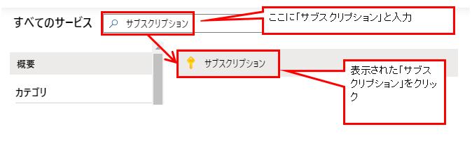 f:id:guri2o1667:20200201113358p:plain