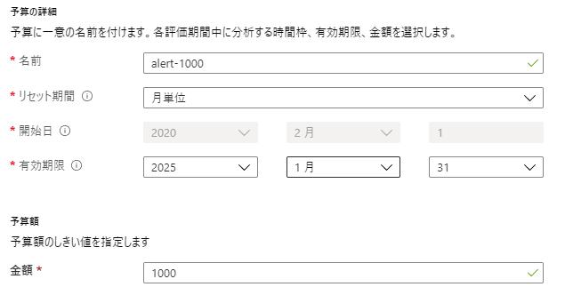 f:id:guri2o1667:20200201114535p:plain