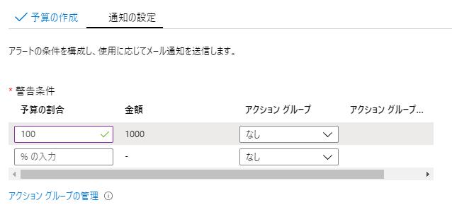 f:id:guri2o1667:20200201114909p:plain
