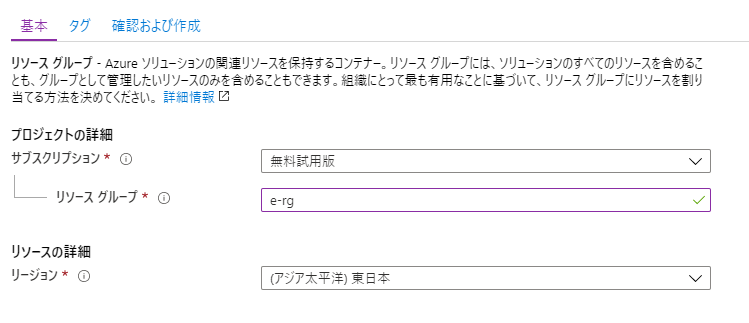 f:id:guri2o1667:20200201122831p:plain
