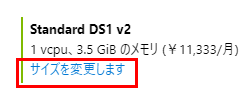 f:id:guri2o1667:20200201135548p:plain