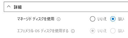 f:id:guri2o1667:20200201141016p:plain