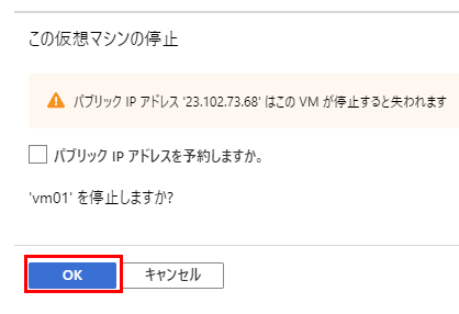 f:id:guri2o1667:20200203222820p:plain