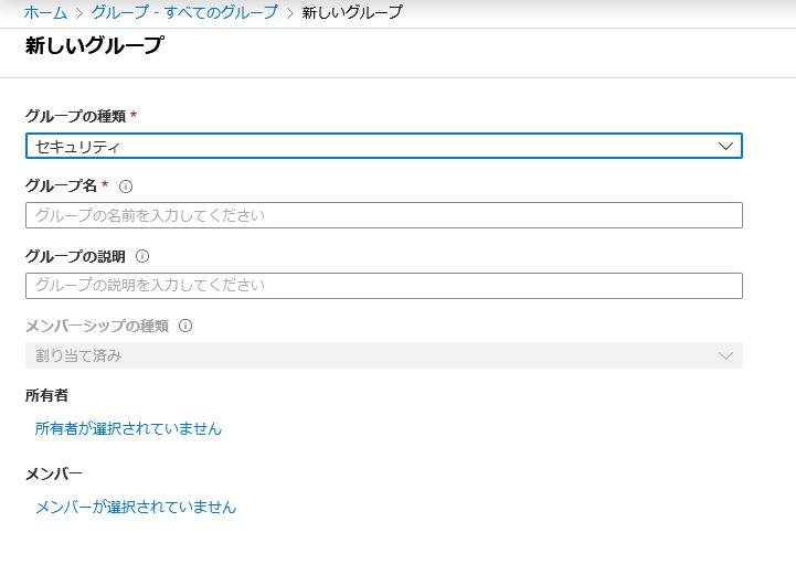 f:id:guri2o1667:20200219222222p:plain
