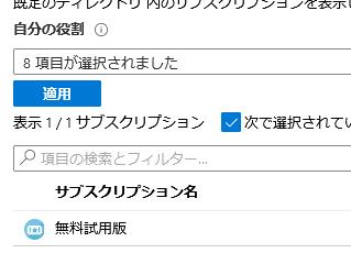 f:id:guri2o1667:20200219222753p:plain