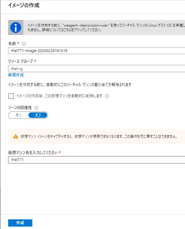 f:id:guri2o1667:20200226161645p:plain