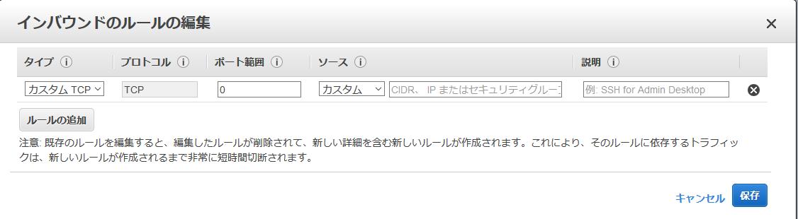 f:id:guri2o1667:20200228222056p:plain