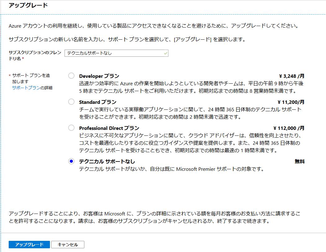 f:id:guri2o1667:20200302220116p:plain