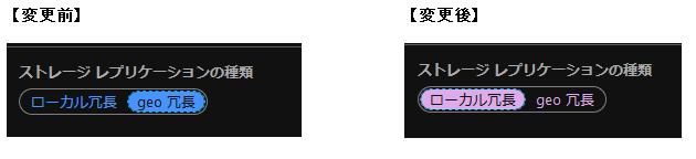 f:id:guri2o1667:20200310095324p:plain