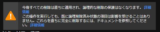 f:id:guri2o1667:20200310095828p:plain