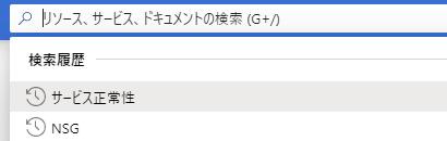 f:id:guri2o1667:20200317155040p:plain
