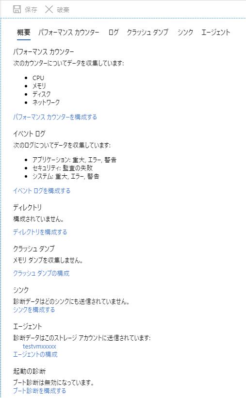 f:id:guri2o1667:20200318155616p:plain
