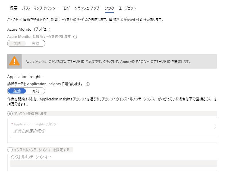 f:id:guri2o1667:20200318160210p:plain