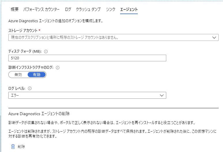 f:id:guri2o1667:20200318160243p:plain
