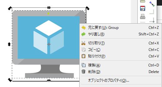 f:id:guri2o1667:20200321112058p:plain