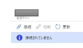 f:id:guri2o1667:20200321141013p:plain