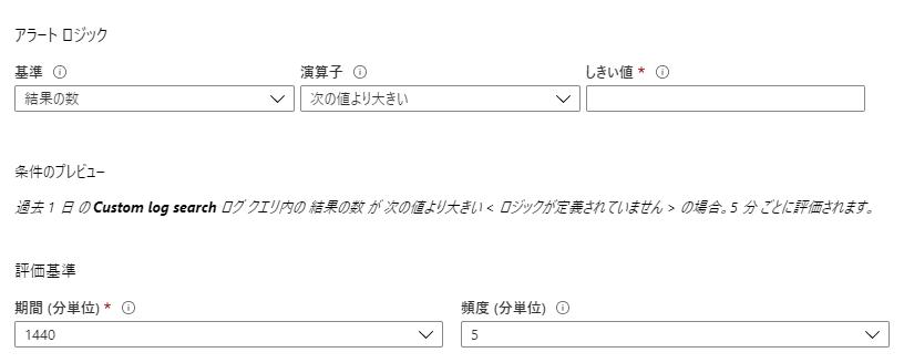f:id:guri2o1667:20200321143300p:plain