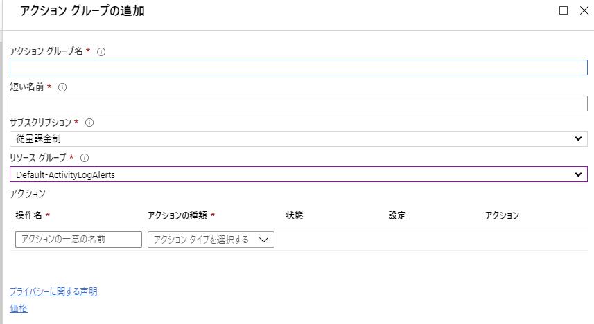 f:id:guri2o1667:20200321143741p:plain