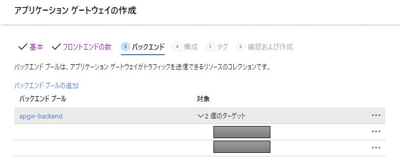 f:id:guri2o1667:20200331174312p:plain