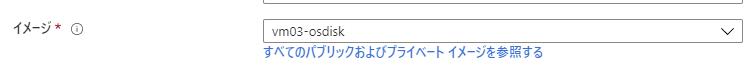 f:id:guri2o1667:20200331203825p:plain