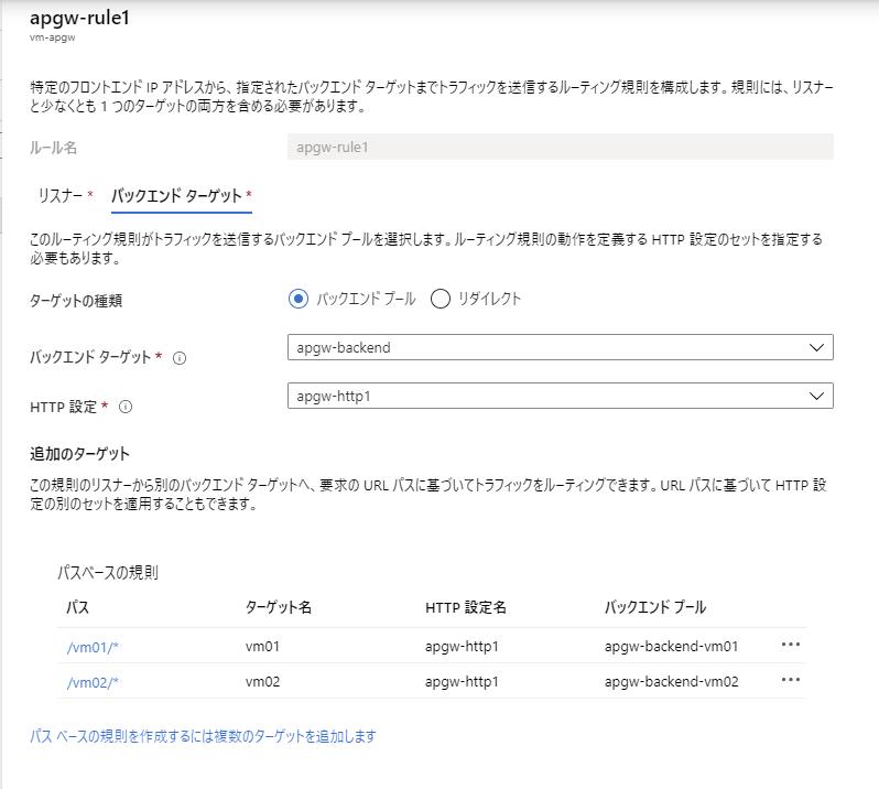 f:id:guri2o1667:20200331210329p:plain