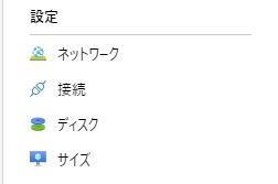 f:id:guri2o1667:20200403155805p:plain