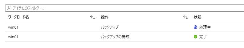 f:id:guri2o1667:20200413114011p:plain