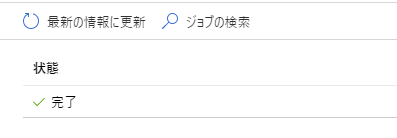 f:id:guri2o1667:20200421114354p:plain