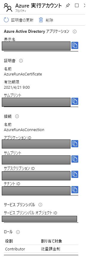 f:id:guri2o1667:20200421144538p:plain