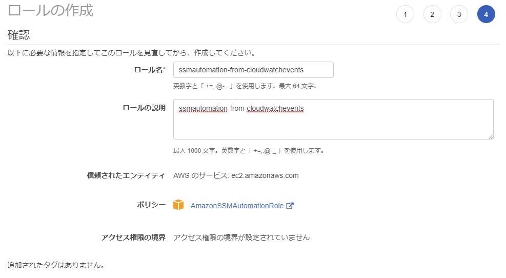 f:id:guri2o1667:20200503102214p:plain