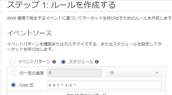 f:id:guri2o1667:20200503110107p:plain