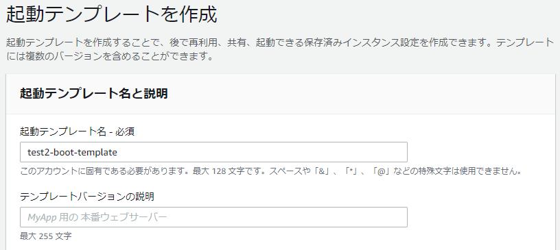 f:id:guri2o1667:20200513110908p:plain