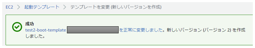 f:id:guri2o1667:20200513112610p:plain