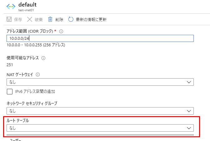 f:id:guri2o1667:20200526224945p:plain