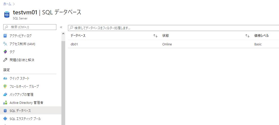 f:id:guri2o1667:20200527104952p:plain