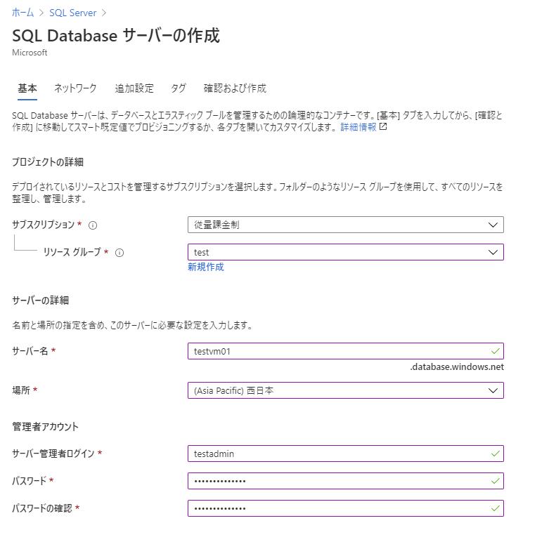 f:id:guri2o1667:20200527105634p:plain