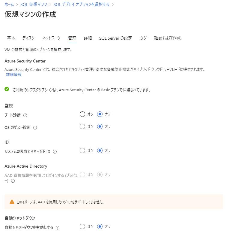 f:id:guri2o1667:20200527114715p:plain