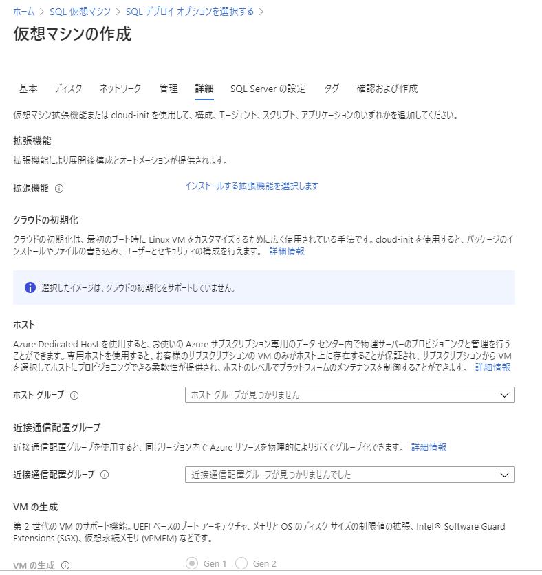 f:id:guri2o1667:20200527114735p:plain