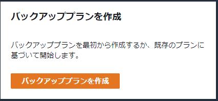 f:id:guri2o1667:20200603220342p:plain