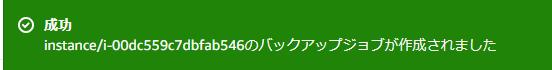 f:id:guri2o1667:20200604092958p:plain
