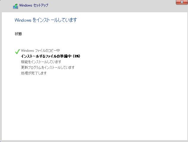 f:id:guri2o1667:20200608162323p:plain