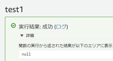 f:id:guri2o1667:20200703164556p:plain