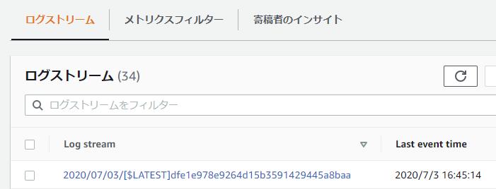 f:id:guri2o1667:20200704122650p:plain