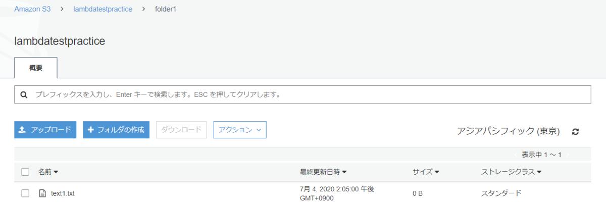f:id:guri2o1667:20200704140520p:plain
