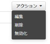 f:id:guri2o1667:20200704195208p:plain
