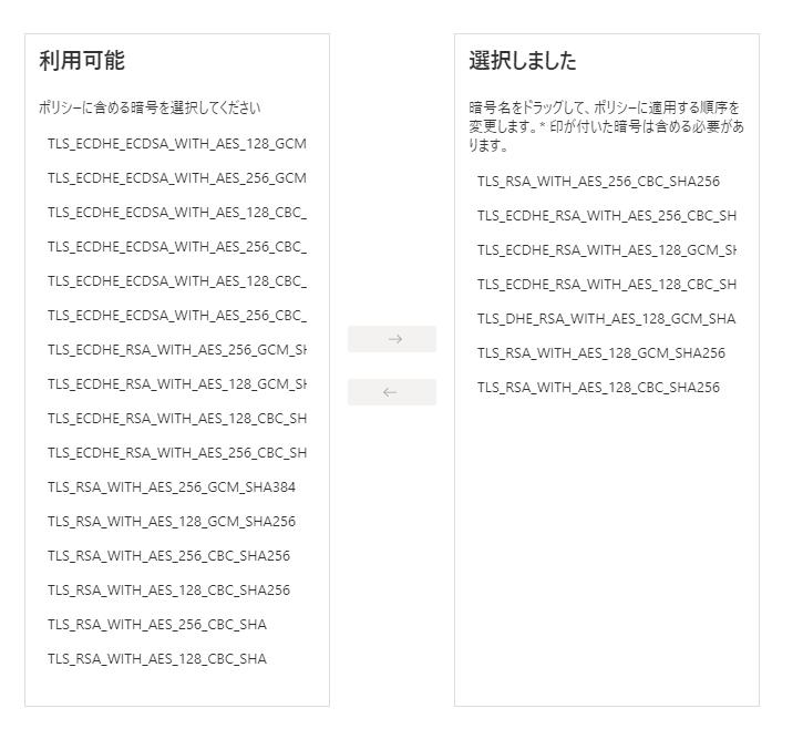 f:id:guri2o1667:20200806134447p:plain