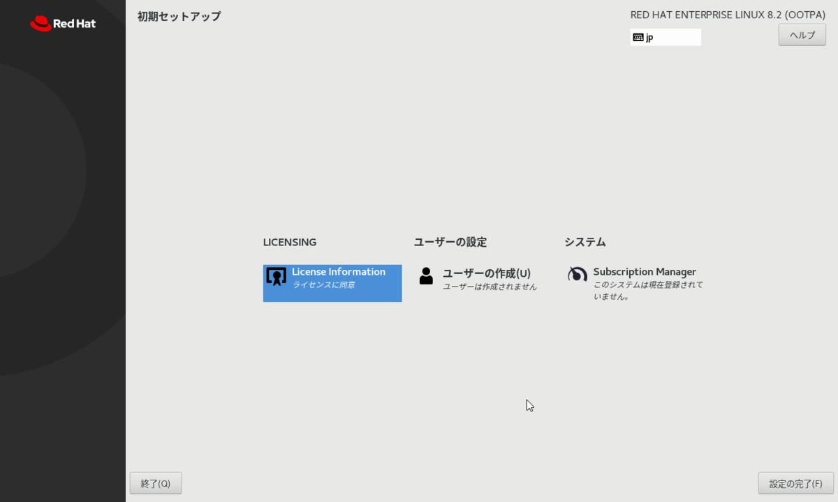 f:id:guri2o1667:20201002200015p:plain