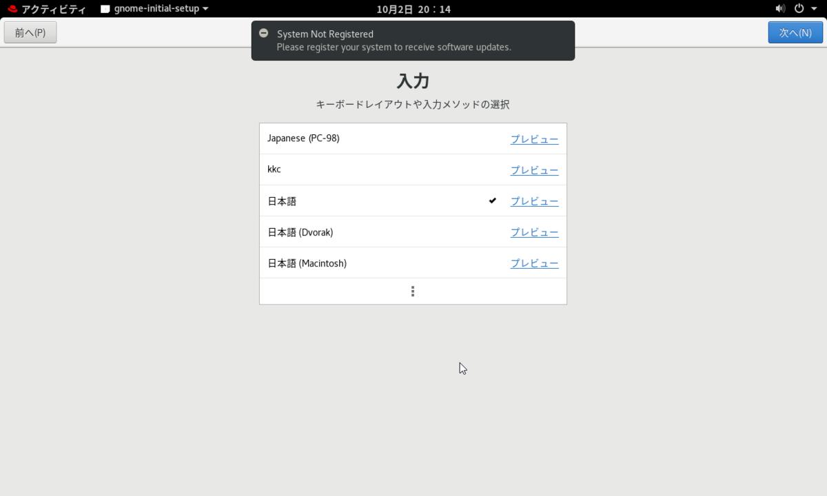 f:id:guri2o1667:20201002201431p:plain